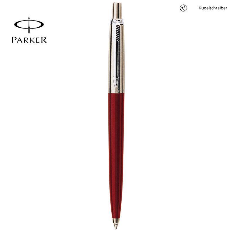 parker jotter kugelschreiber rot c c sfr. Black Bedroom Furniture Sets. Home Design Ideas